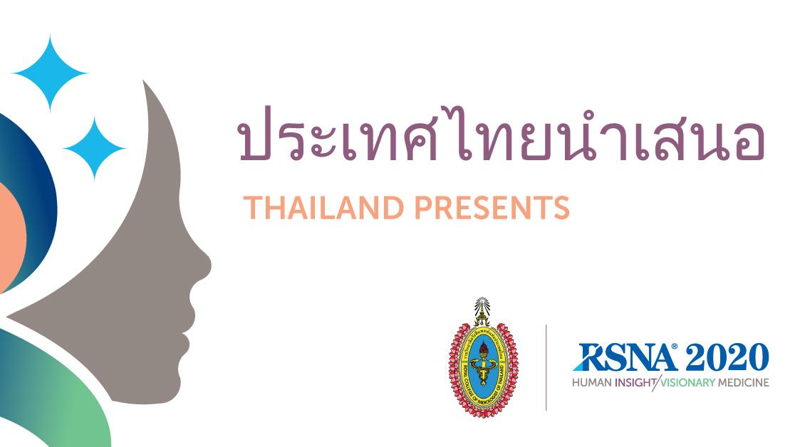 Thailand Presents